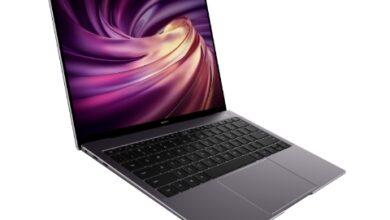 Huwaei Laptop